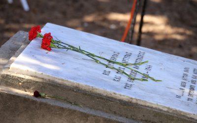 Ανακοίνωση για την εκδήλωση τιμής και μνήμης των 200 εκτελεσθέντων στο Σκοπευτήριο Καισαριανής